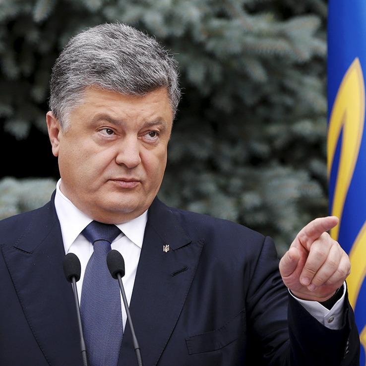 Україна змінить військово-адміністративний поділ, - Порошенко