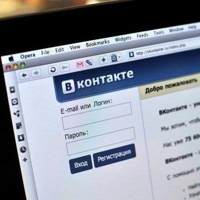 «ВКонтакте» показали оновлену версію дизайну
