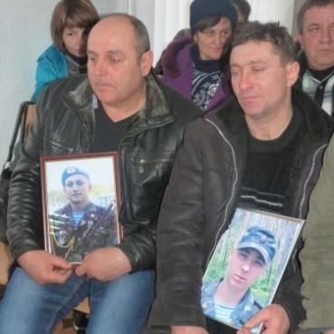 Батьки загиблих у Іл-76 десантників продовжать боротьбу за справедливе правосуддя