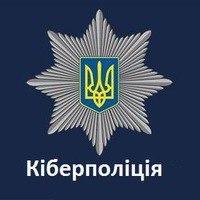 В Одесі викрили інтернет-магазин, який продавав підроблені медичні довідки