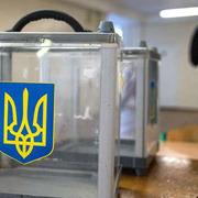 """Відміна виборів в райради: """"Незрозуміло, чим займатимуться по 50 скнар в районах"""""""