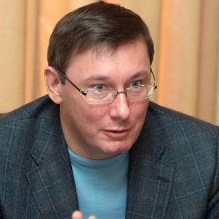 Луценко заявив, що не бачить загрози в пункті про статус Донбасу в Конституції