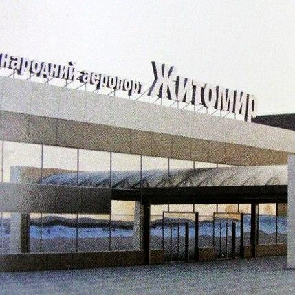 """Аеропорт """"Житомир"""" вперше за 25 років прийняв комерційний літак"""