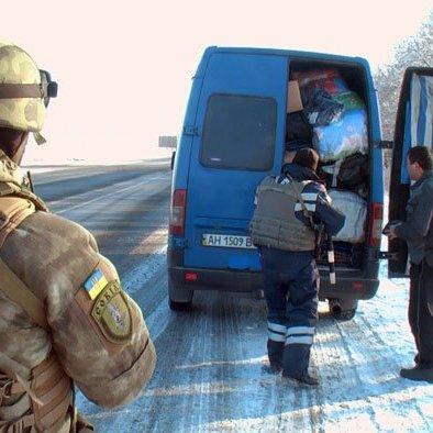 Українські правоохоронці провели спецоперацію на Донеччині