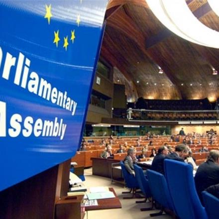 Члени української делегації були обрані на керівні посади в ПАРЄ