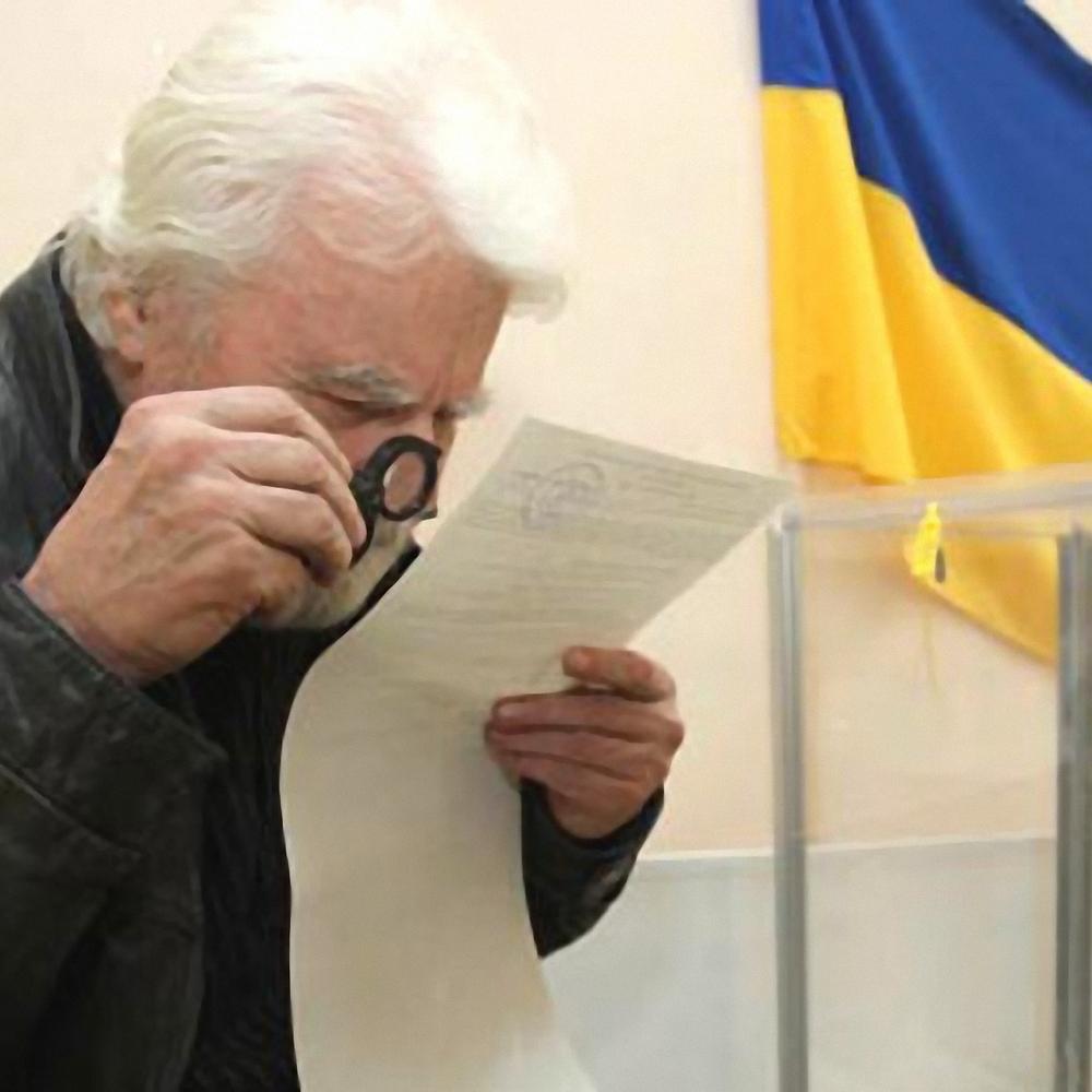 Порошенко підписав закон про перевибори в Кривому Розі