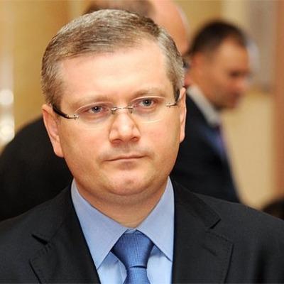 Вілкул зареєстрував законопроект про перейменування Дніпропетровська у Дніпропетровськ