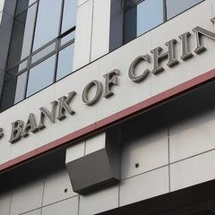 Китайські банки виводять гроші з Росії