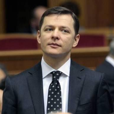 Ляшко прокоментував вихід Фірсова з БПП