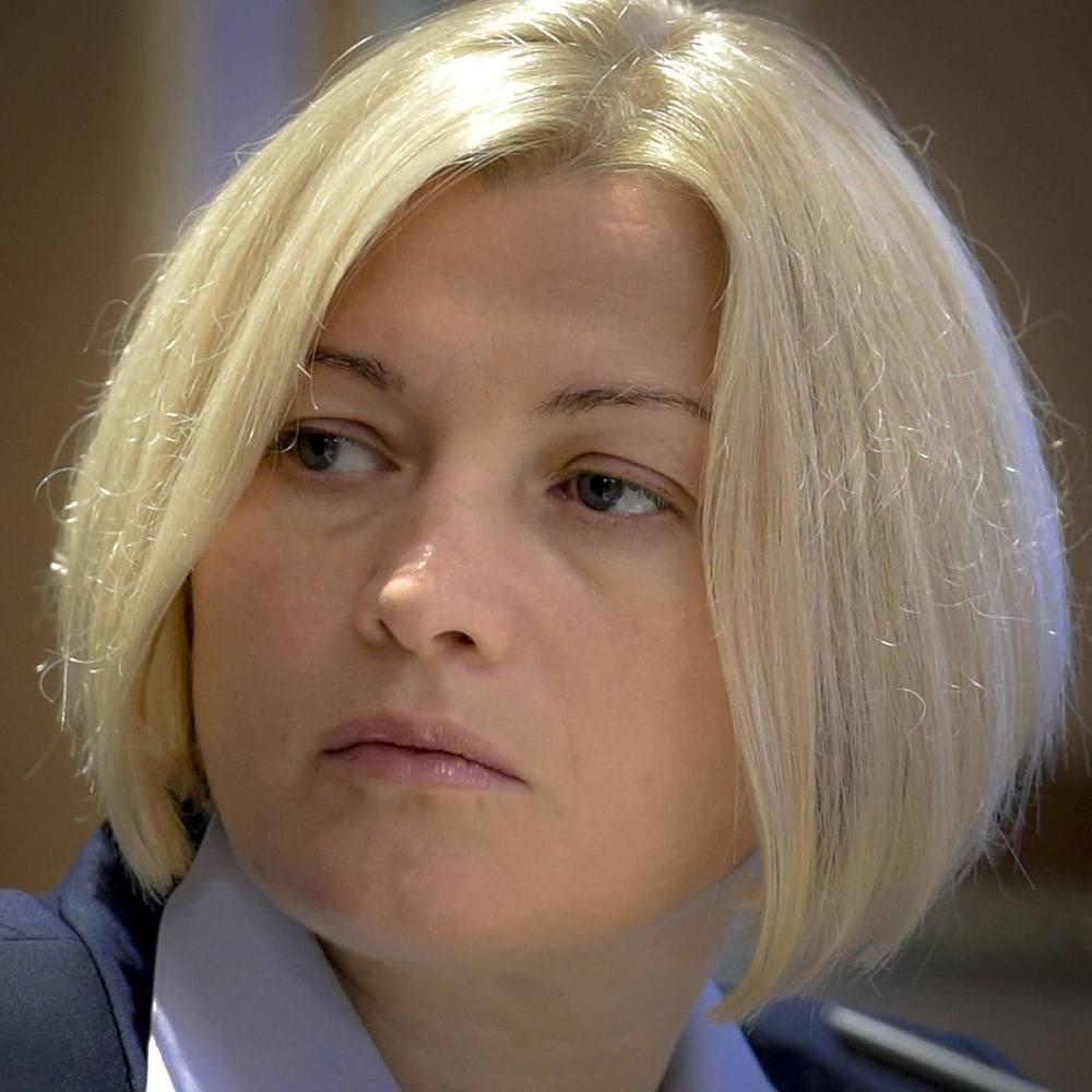 Геращенко закликала світ відреагувати на заяви терористів