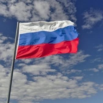 Росія відмовилася брати участь у засіданні Тристоронньої контактної групи в Мінську