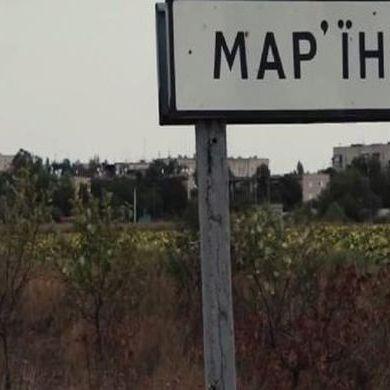 У «сірій зоні» під Мар'їнкою підірвалася маршрутка