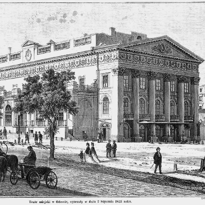 В цей день у 1810 році відбулося відкриття Одеського оперного театру