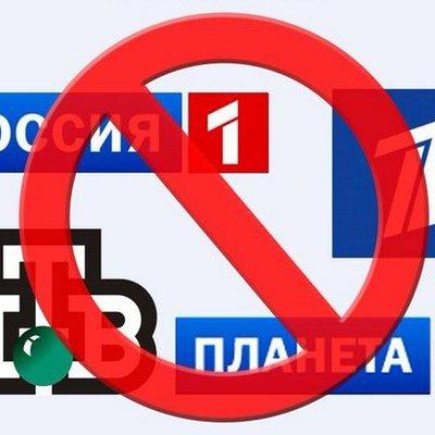 В Україні заборонена ретрансляція ще 15 російських каналів