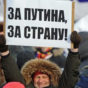 «Росія, вперед!» У мережу потрапила російська «методичка з правильними лозунгами» (ФОТО)