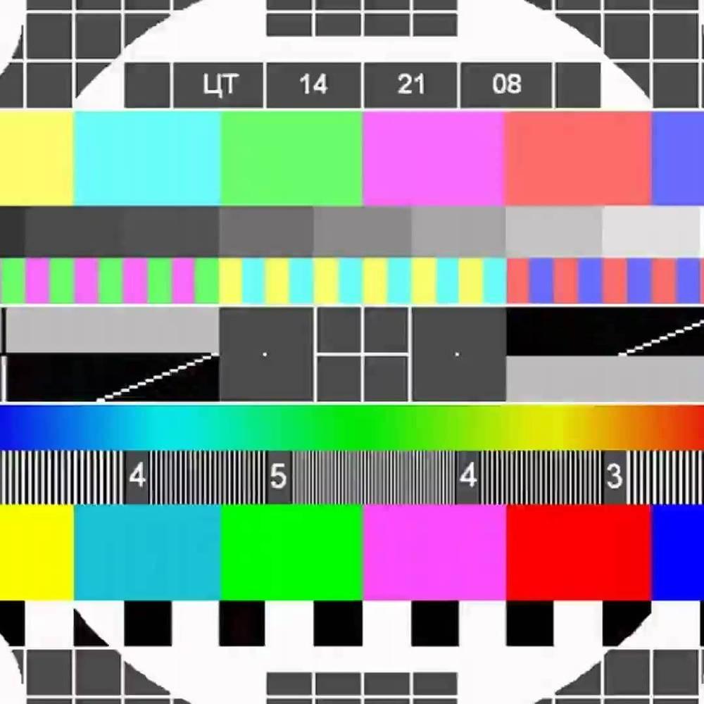 В Україні заборонили 15 російських телеканалів