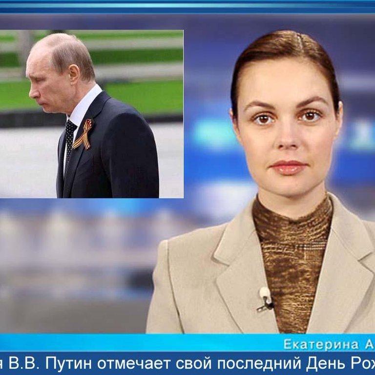 У Білгороді після перегляду російського ТБ померла студентка