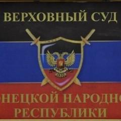 «Суд ДНР» вперше виніс смертний вирок