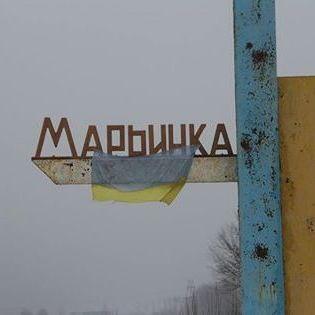 У Мар'їнці закрили контрольно-пропускний пункт