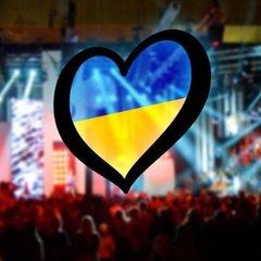 Другий тур Національного відбору на «Євробачення» закінчився