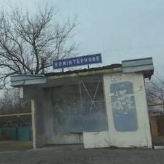 В «ДНР» вирішили офіційно окупувати Комінтерново