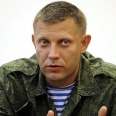 Бойовик Захарченко розповів, як «ДНР» допоможуть Мінські домовленості