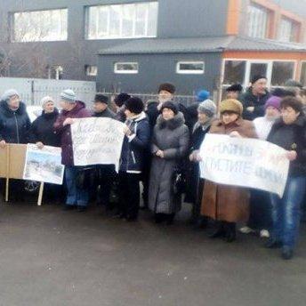 Мешканці Широкиного протестують у Маріуполі
