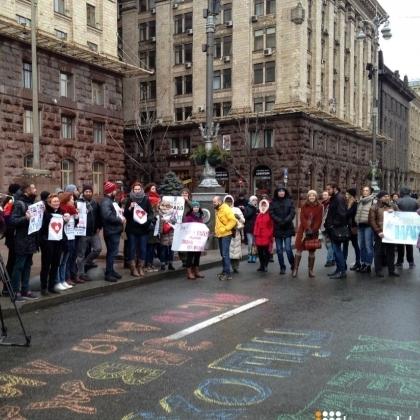 У центрі Києва мітинг за повернення пішохідного Хрещатика