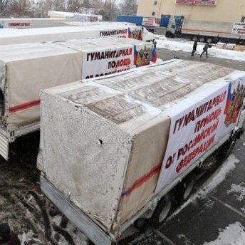 На Донбас знову поїхав російський «гумконвой»