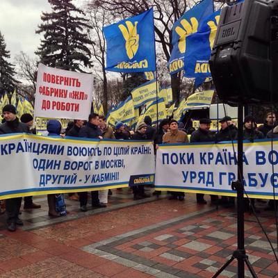 «Поки країна воює - уряд грабує!» - під Радою мітингують за відставку Кабміну (ФОТО)