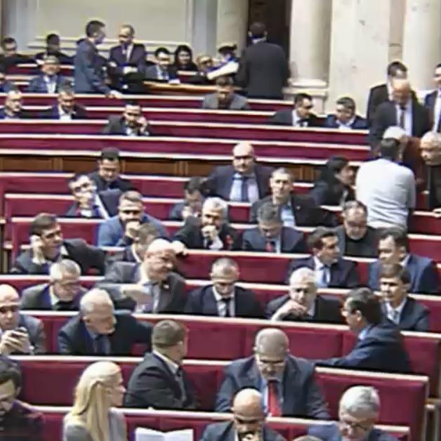 Рада запровадила електронне декларування майна