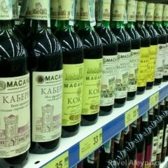 В Україні заборонили вино «Массандра»
