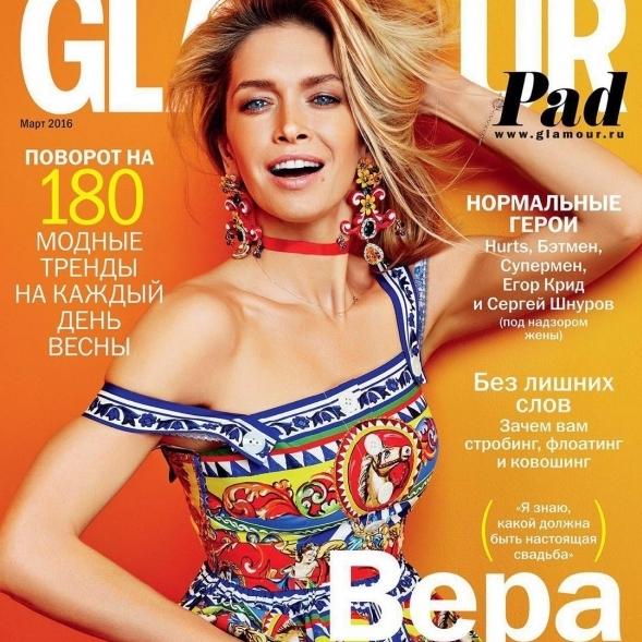 Віра Брежнєва одяглася для обкладинки журналу, як матрьошка
