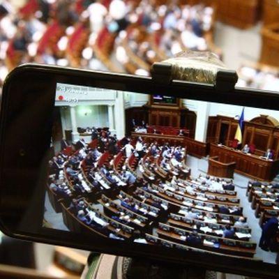 ОПОРА вимагає скасувати закон про «диктатуру вождів»