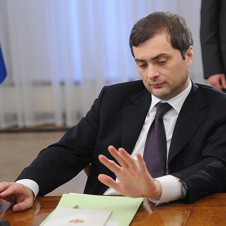 Сурков відвідав «ДНР/ЛНР» з приводу підготовки до виборів - СБУ