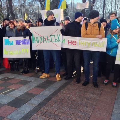 «Ми не інгульці!» - під Радою мешканці Кіровограду мітингують проти перейменування міста (ФОТО)
