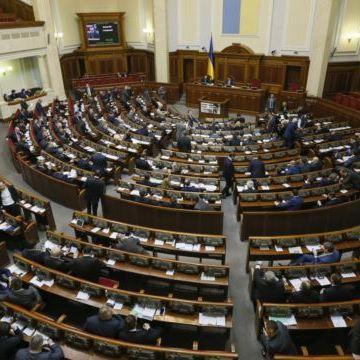 Нардепи хочуть скасувати голосування щодо недовіри уряду