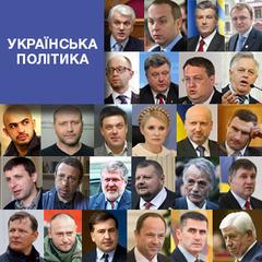 Невдала відставка Яценюка, розпад коаліції, арешт підозрюваного у вбивстві поліцейського та інше у дайджесті новин за тиждень