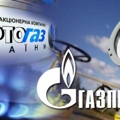 Україна хоче стягнути з російського «Газпрому» 30 мільярдів доларів