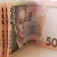 В Україні починається офіційна перевірка «лівих» доходів громадян