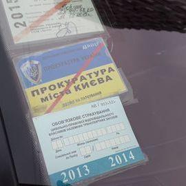 У Сергія Притули і Борислава Берези виникла сутичка через прокурорський автомобіль