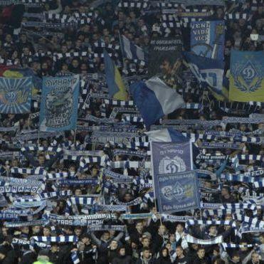Київське «Динамо» попросило фанів чемно поводитися на стадіоні