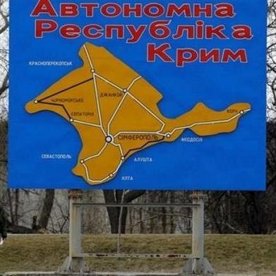 Тимошенко та Наливайченко на засіданні РНБО закликали не вступати у війну під час анексії Криму (ФОТО)