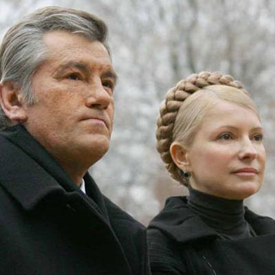 Ющенко різко висловився про Тимошенко