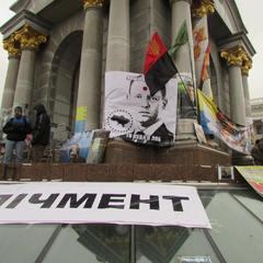 Організатори Майдану-3 брали участь у Антимайдані, - депутат