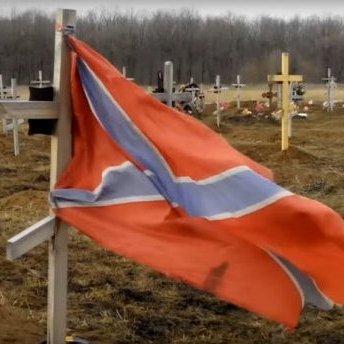 В мережі показали цвинтар бойовиків: тисячі могил (відео)