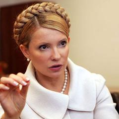 Тимошенко заявила, що публікація стенограми РНБО - злочин