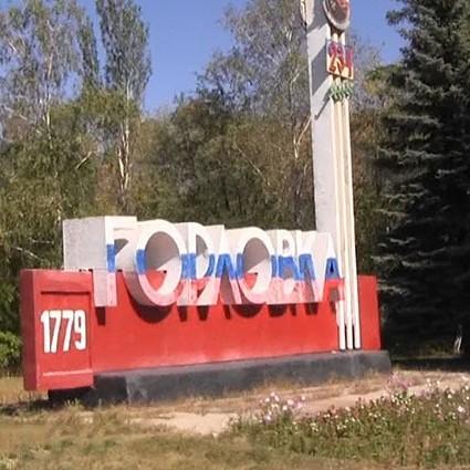 У лікарні Горлівки бойовик «ДНР» забив ножем мирного жителя за не підтримку терористів