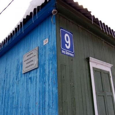 У російському Оренбурзі знесли будинок Тараса Шевченка і побудували парковку