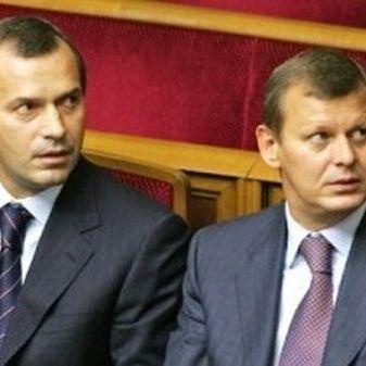 Брати Клюєви «вимили» з держбанків близько 800 млн євро
